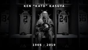 "Ken ""Kato"" Kasuya 
